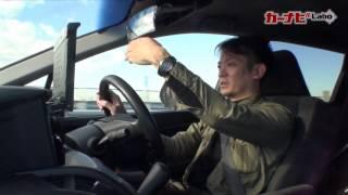 サイバーナビを自動車誌編集部員が試す!(1) 話題のHUDは見やすいか? thumbnail