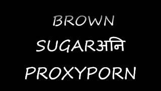 Nepali rap ISM