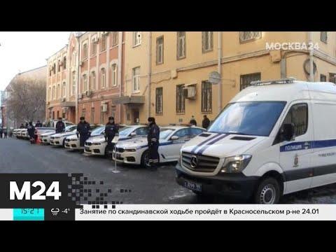 Столичному главку МВД передали 35 новых автомобилей - Москва 24