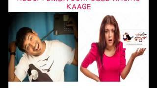 RJ Sunil | Confused_Hudugi_Kaage | SuperHits | FunnyPrankCall | ColorKaage |
