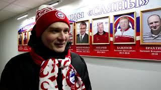 Валентин Олегович посетил матч по хоккею с мячом