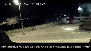 Как аннексировали Крым. Запись с камер видеонаблюдения 6 марта 2014.(, 2016-03-06T05:54:31.000Z)