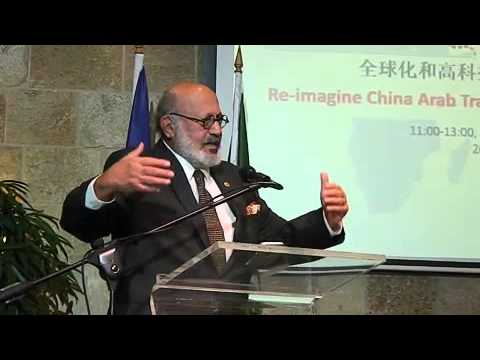 Me Roger Edde  - 2nd China Arab Business forum - EddeSands 20.1.2016
