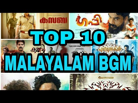 Top 7 Malayalam Bgm 2016