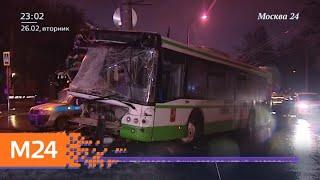 Смотреть видео За участником ДТП с автобусом числятся почти 90 штрафов - Москва 24 онлайн