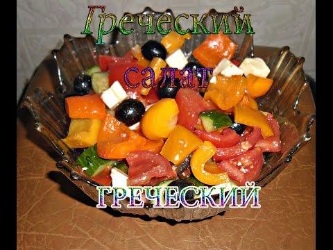 Салат Оливье с креветками - пошаговый рецепт с фото на