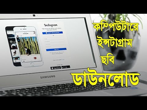 How to download images from instagram web