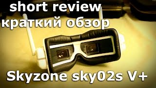 Skyzone SKY02S V+ топовые FPV очки Обзор/Review from banggood