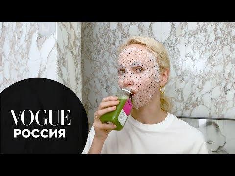 Секреты красоты: Ольга Карпуть показывает свой многоступенчатый уход