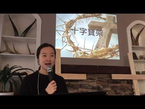 2018/11/17 遇見神營會 A