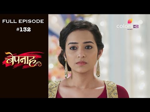 Bepannah - 17th September 2018 - बेपनाह - Full Episode thumbnail