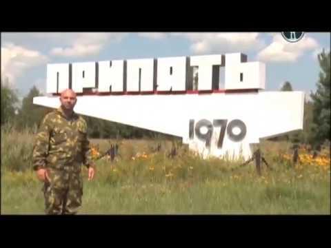чернобыль 2, зона отчуждения.  серия 6