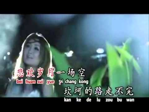 月彎彎 ( 國語版 ) ~ '' 心 '' 翻唱 - YouTube