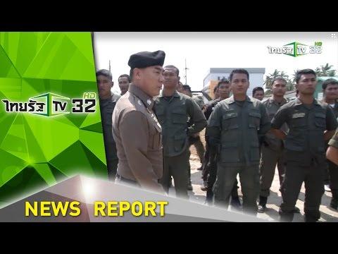 ประชา-รัฐ รักษาความปลอดภัย | 29-02-59 | ไทยรัฐเจาะประเด็น | ThairathTV