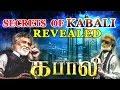 Secrets Of Kabali Revealed | Rajnikanth,radhika Apte | By Pa Ranjith video