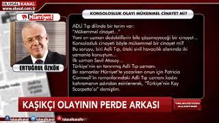 Televizyon Gazetesi - 10 Ekim 2018 - Abdullah Ağar - Halil Nebiler - Ulusal Kanal