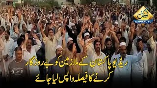 CapitalTV: Employees stage protest in front of Radio Pakistan Headquarters