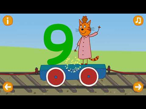 Три Кота Учат цифры
