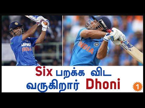 Dhoni inaugurates TNPL by hitting six-Oneindia Tamil