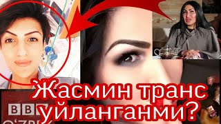 Жасмин транс оз Опасидан Онасини соради!!!