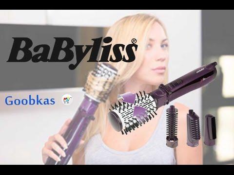 Фен щётка Babyliss 2736E