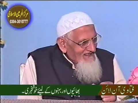 At Which Age NAMAZ Become Obligatory (FARZ) On Child? Explained by Maulana  Ishaq