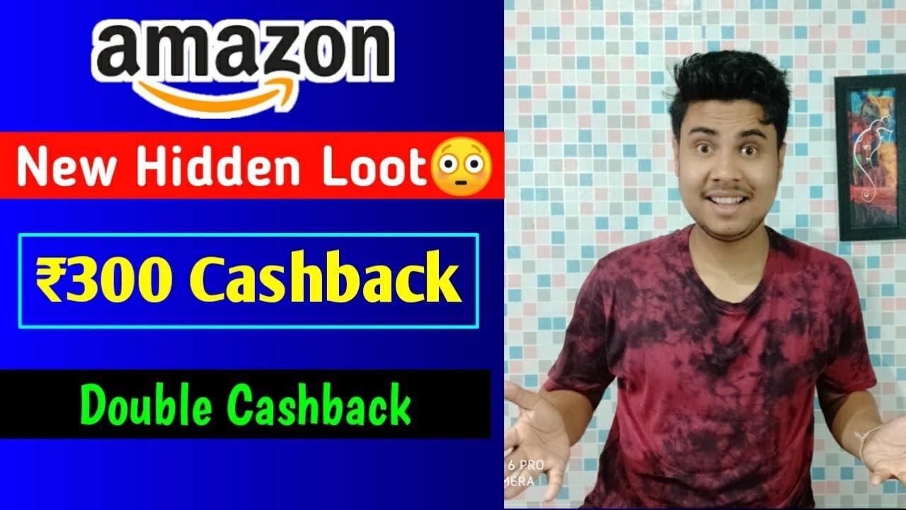 Amazon Hidden Loot😳😳|| Instant ₹300 double cashback|| Earning swift||