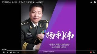 Publication Date: 2020-12-11 | Video Title: 聖公會基榮小學_2021_陳老師分享站:一飛沖天