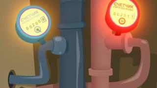Про энергосбережение (Ролик ЖКХ. Выпуск 6).(Вы сбережете деньги, если будете самостоятельно контролировать расход воды и электроэнергии. Для этого..., 2012-11-16T09:20:34.000Z)
