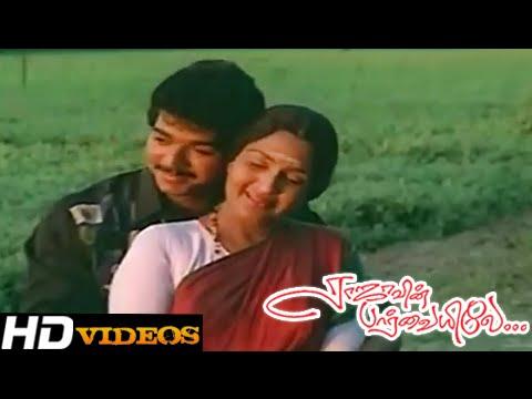 Amman Koyil Ellamae... Tamil Movie Songs - Rajavin Parvaiyile [HD]