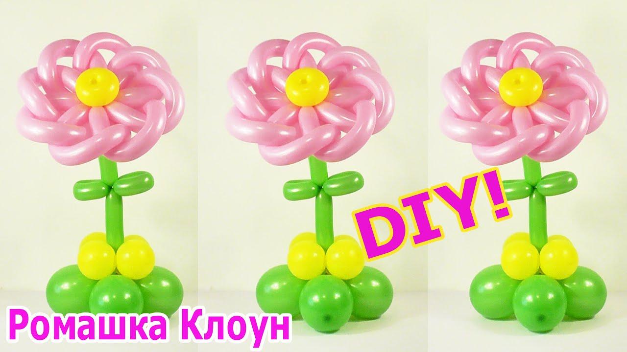 Как сделать цветок из длинных шариков
