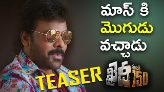 Khaidi No 150 Teaser Review / Report || Khaidi no 150 Official Trailer Review || Chiranjeevi