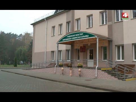 В Гродно умер студент от менингита. 25.10.2019