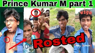 #Prince prince comedy Prince comedy part 1 2018 best comedy Bhola best  best comedy by Prince Kuma m