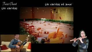Ubi Caritas(Taizé) 사랑의 나눔 Figulino & Guitar