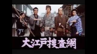 大正琴 琴扇修会 松井琴修 「大江戸捜査網オープニングテーマ」 作曲 玉...