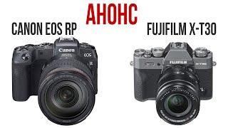 Превью Fujifilm X-T30 и Canon EOS RP для видеомейкеров.