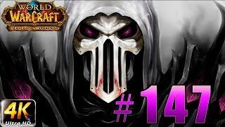 World of Warcraft - Warlords of Draenor - Огненные Просторы (Firelands) #147