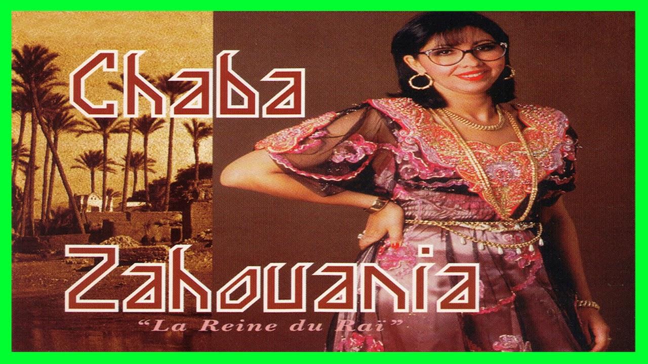 Download Zahouania - Ahi ya mami