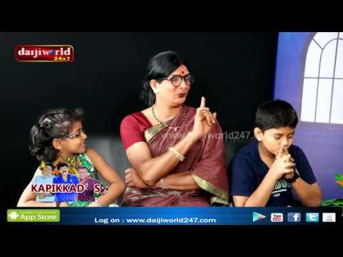 Tulu Super Comedy Show : KAPIKAD'S COMEDY WORLD -2│Daijiworld Television