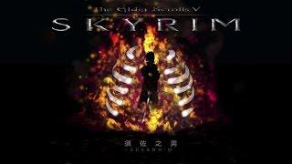 Skyrim S3E2: Naruto Mod - Curse Mark Awakens!!!