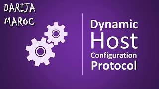 Configuration [ DHCP DARIJA ] شرح