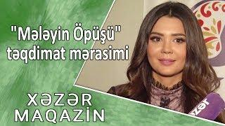"""Elşad Xose : """"Oksanasız payızım olmayıb"""". """"Mələyin Öpüşü"""" təqdimat mərasimi - Xəzər Maqazin"""