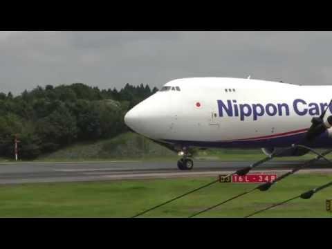 Tokyo Narita airport with air traffic control