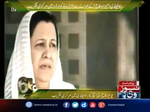 Woh Betay Ghazi Hotay Hain   Atif Aslam New Song Dedicated To Pak Army 6th September 2017