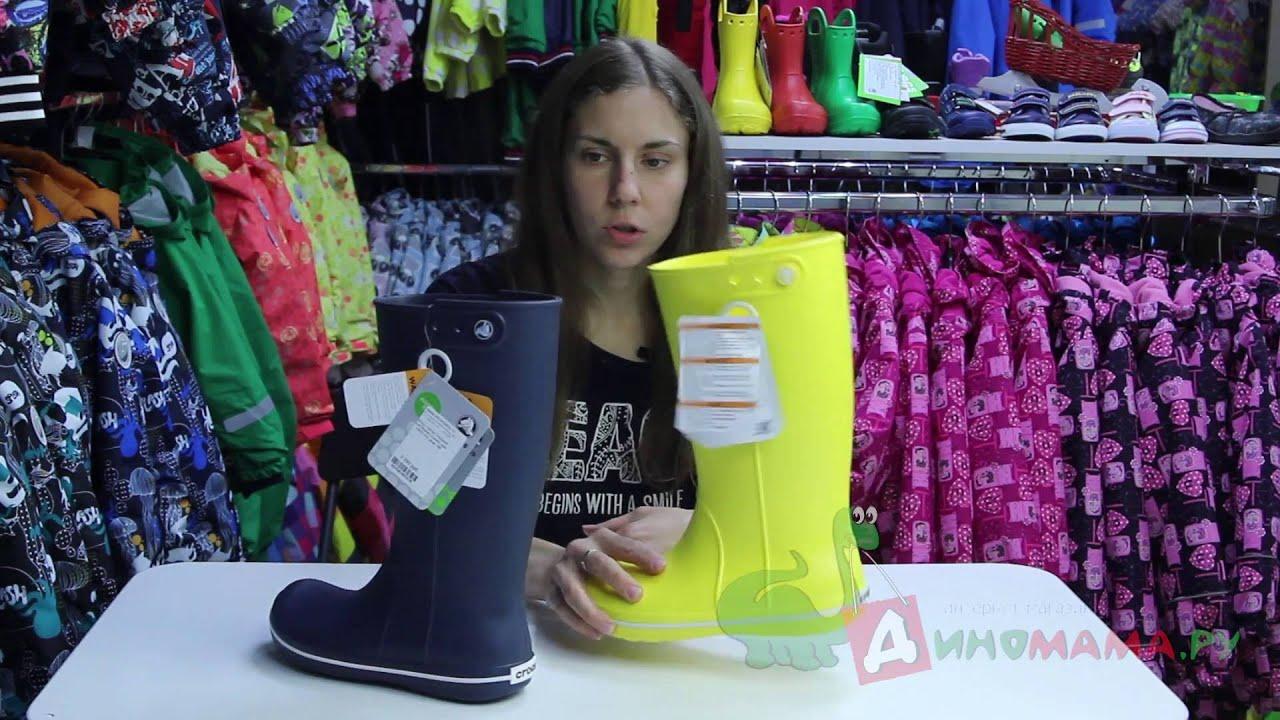 Сапоги резиновые crocs women's rainfloe boot. 4. 8. Среднее: 4. 8 (10 голосов). Подробно о преимуществах и недостатках + много фото со всех сторон!. Mein schatz. Читать отзывы (10).