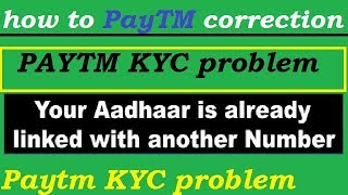 Paytm KYC problem solve within 24 hours/ how to PayTM correction\ 100 % working