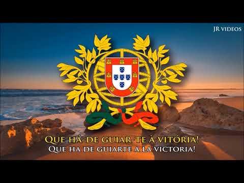 Himno nacional de Portugal (PT/ES letra) - Anthem of Portugal (Spanish)
