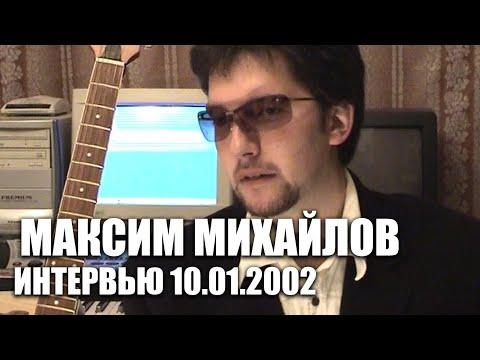 Secret Land - Interview with Maxim Mikhaylov