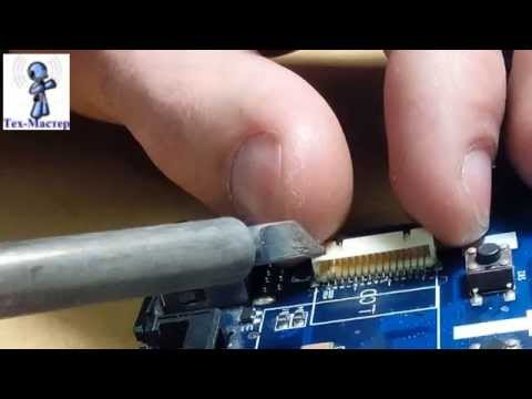Замена коннектора дисплея на Samsung NP-R60